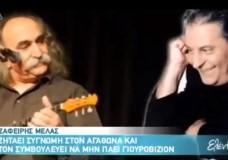 Αγάθωνας Ιακωβίδης - Ζαφείρης Μελάς