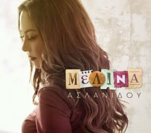 Μελίνα Ασλανίδου - Νέος Δίσκος