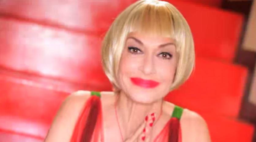 Άννα Βίσση - Περούκα