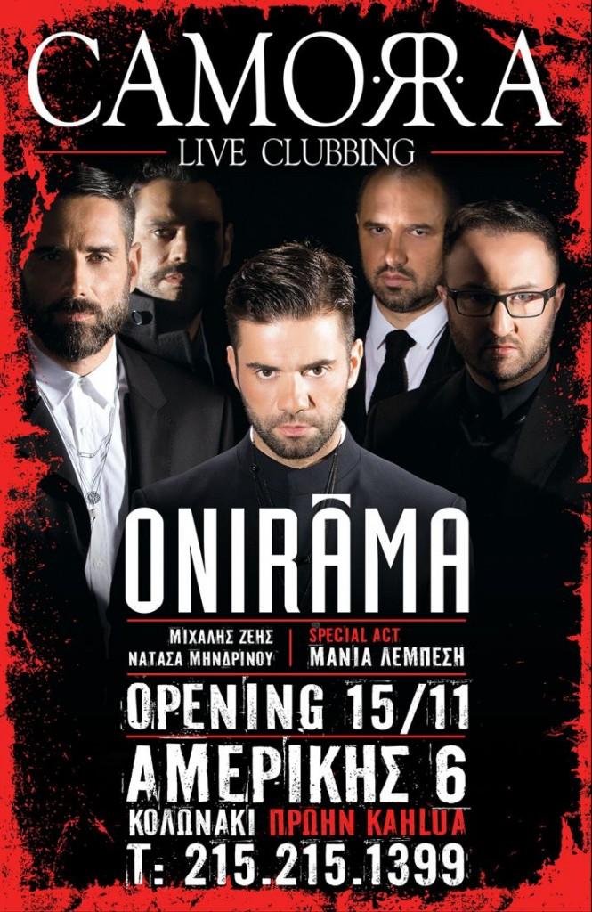 Camora: Onirama (Πρεμιέρα 15/11