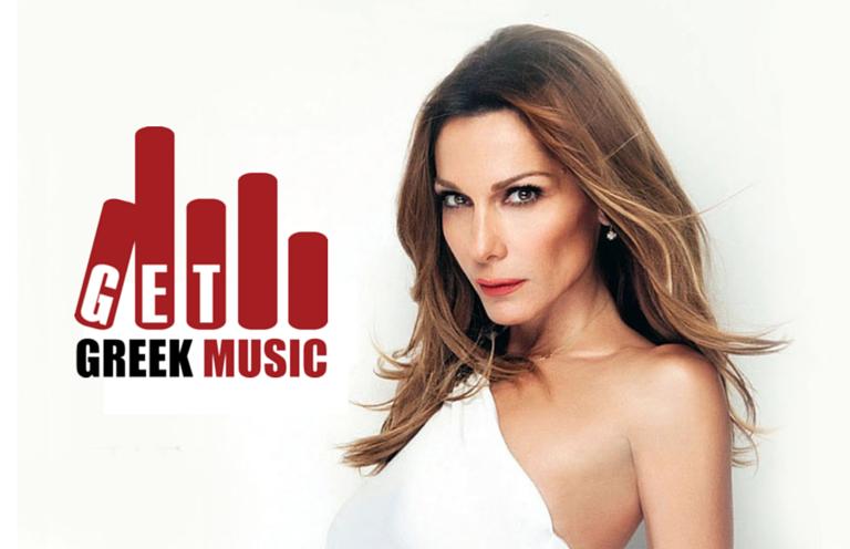 GGM Play: Ποιο από τα τελευταία 5 singles της Δέσποινας Βανδή, σας άρεσε περισσότερο;