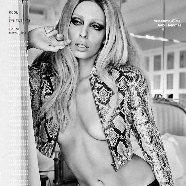 Η sexy φωτογράφιση της Ελένης Φουρέιρα, σπάει τα θερμόμετρα!
