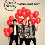 """""""Μένω Δικός Σου"""" – Το νέο τραγούδι των Boys And Noise!"""