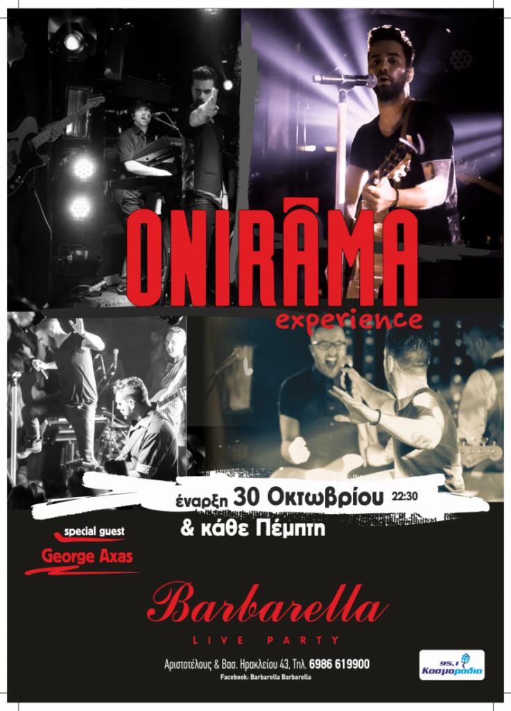 Barbarella - Onirama (κάθε Πέμπτη)
