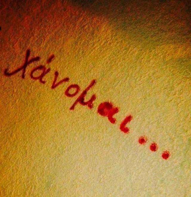 Όταν το νέο album του Παντελή Παντελίδη γίνεται... συνθήματα σε τοίχο!