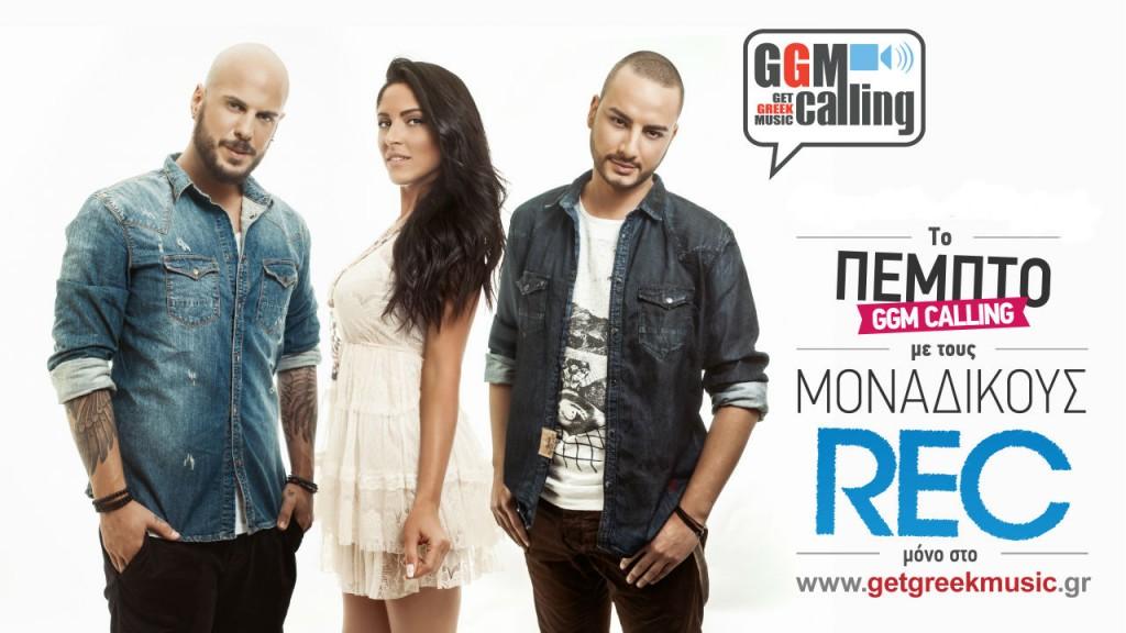 GGM Calling: REC