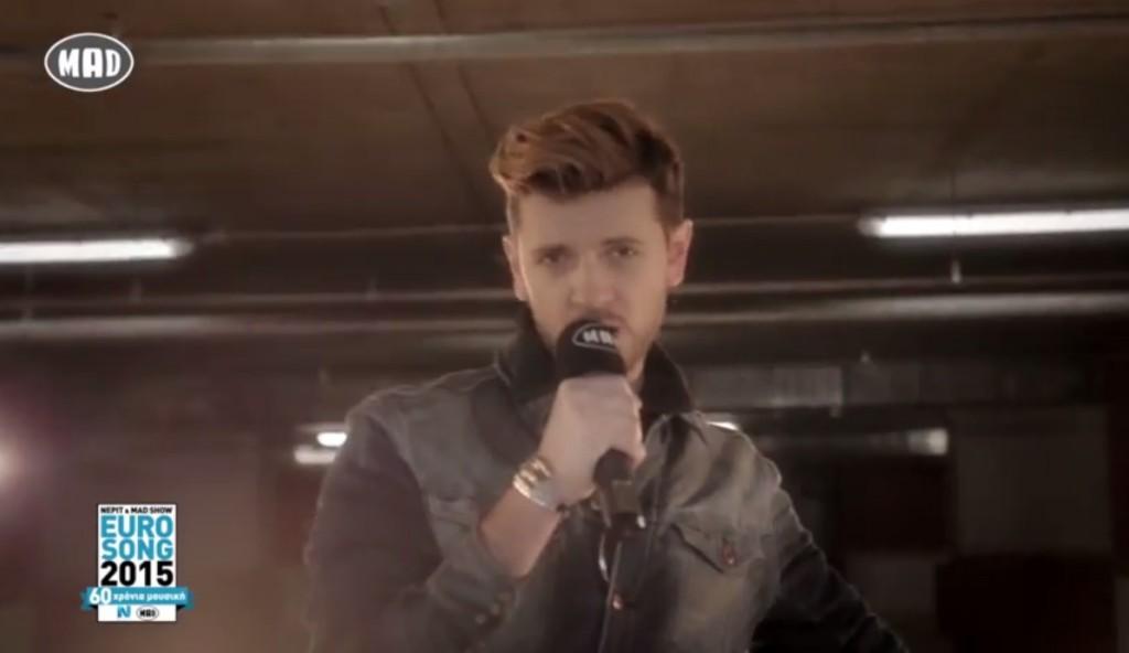 Eurovision 2015: Barrice - Ela