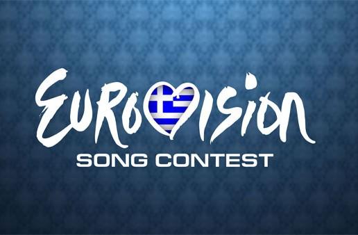 Eurovision 2015: 5 οι υποψήφιοι της Ελλάδας!