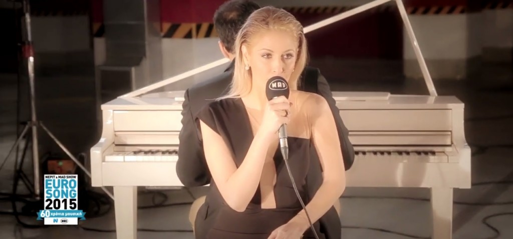 Eurovision 2015: Μαρία - Έλενα Κυριάκου - One Last Breath