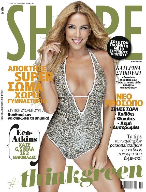 Τα πιο sexy εξώφυλλα περιοδικών από τις πιο hot Ελληνίδες τραγουδίστριες!