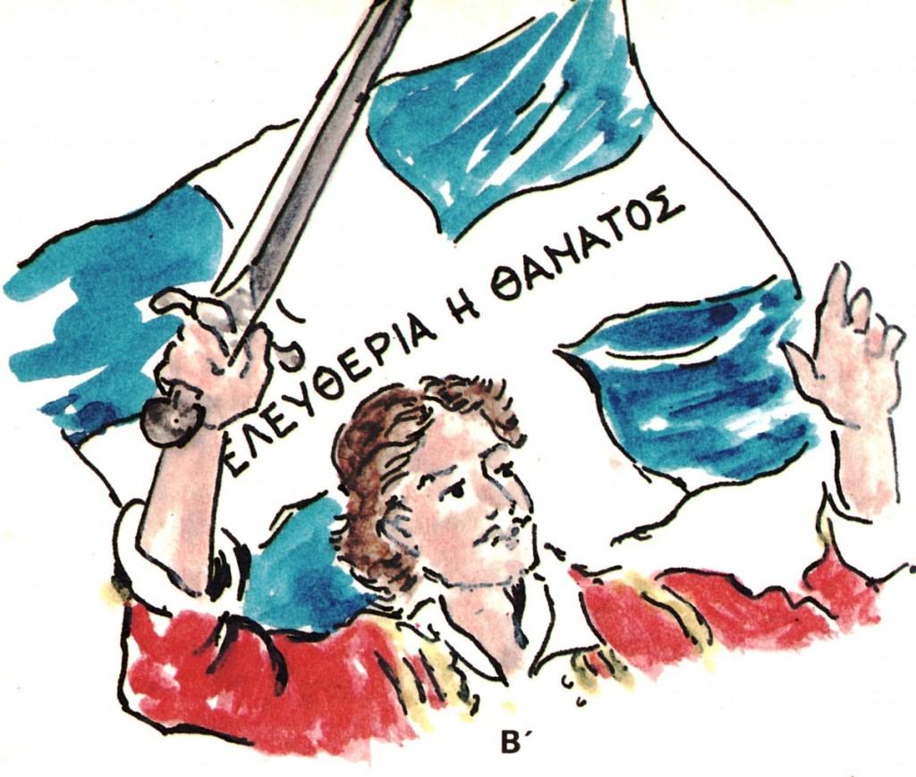 Τραγούδια για την 25η Μαρτίου και την Ελληνική Επανάσταση.