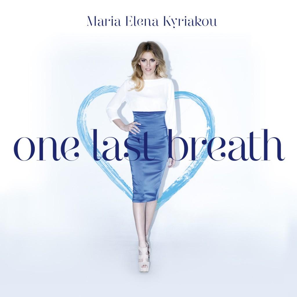 One Last Breath - Maria Elena Kyriakou