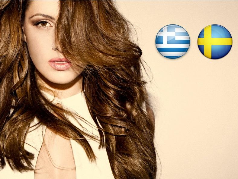 """Ελλάδα - Σουηδία σημειώσατε """"Χ"""" - Οι Σουηδοί λάτρεψαν το νέο τραγούδι της Έλενας Παπαρίζου!"""