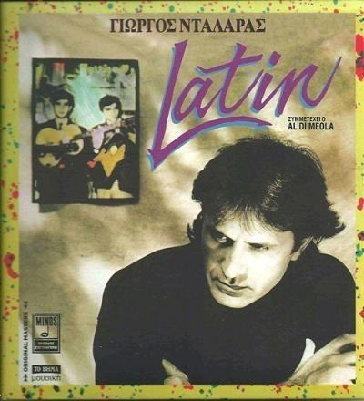 «Λάτιν – Γιώργος Νταλάρας» (1987) 650.000 αντίτυπα