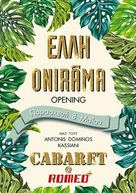 Cabaret @ Romeo+ Έλλη Κοκκίνου Onirama