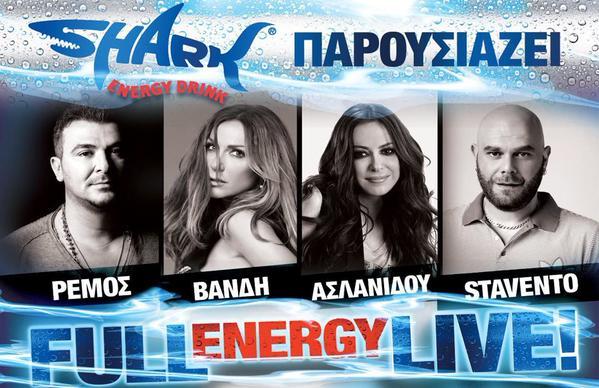 The Voice: Αντώνης Ρέμος, Δέσποινα Βανδή, Μελίνα Ασλανίδου, Stavento σε συναυλία στο ΓΣΠ της Κύπρου!