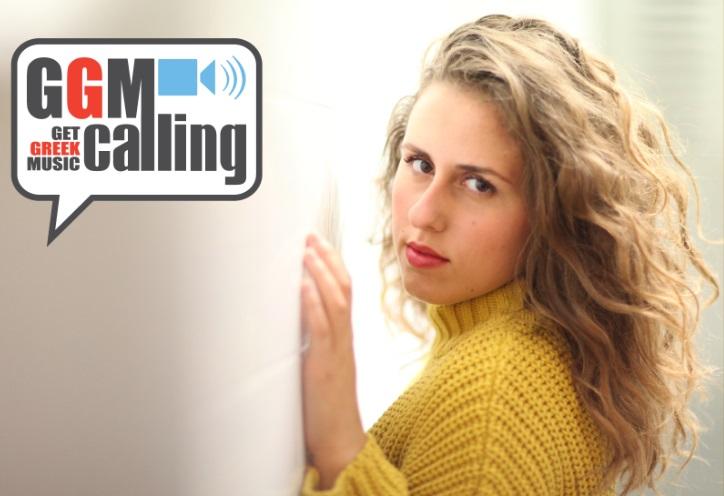 GGM Calling | Η Αρετή Κοσμίδου μιλάει μέσω Skype για το νέο της album και για τη συναυλία της στον Κήπο του Μεγάρου