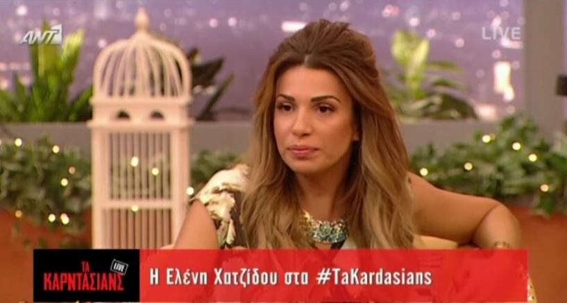 """Ελένη Χατζίδου: Η ιστορία πίσω από το """"Χειρότερα"""" που της έγραψε ο Παντελής Παντελίδης"""