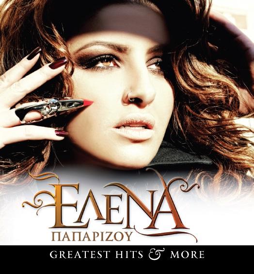 Paparizou Greatest Hits