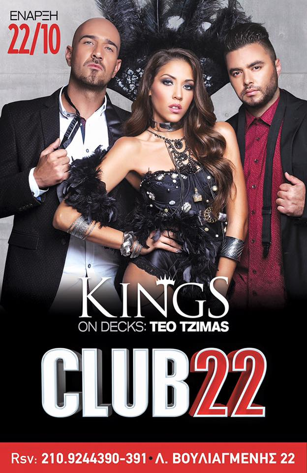 kings club 22