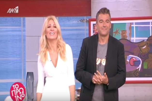 """Με διασκευές ελληνικών επιτυχιών η έναρξη του """"Πρωινού"""" του ΑΝΤ1 (βίντεο)"""