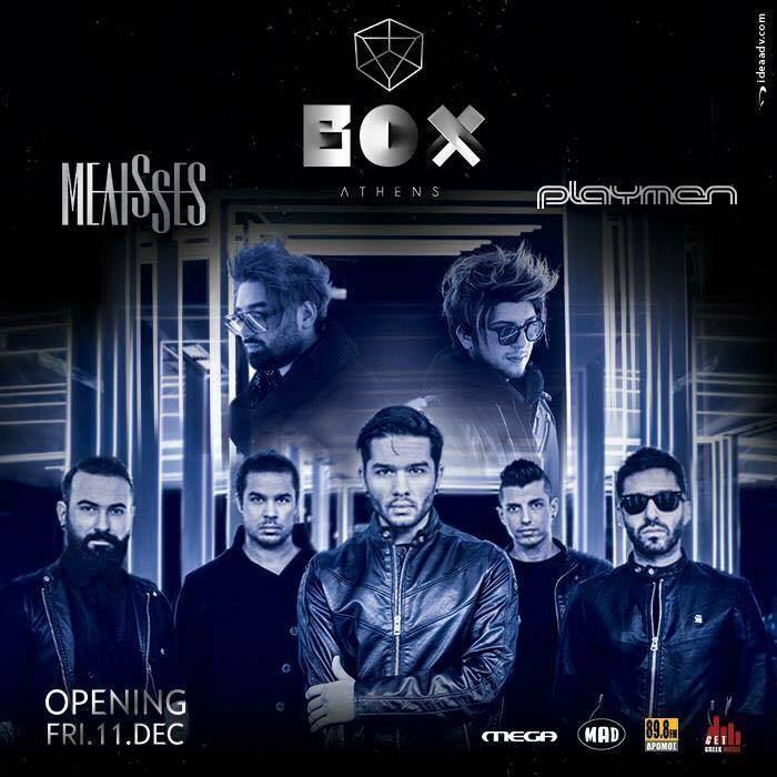 box athens melisses playmen