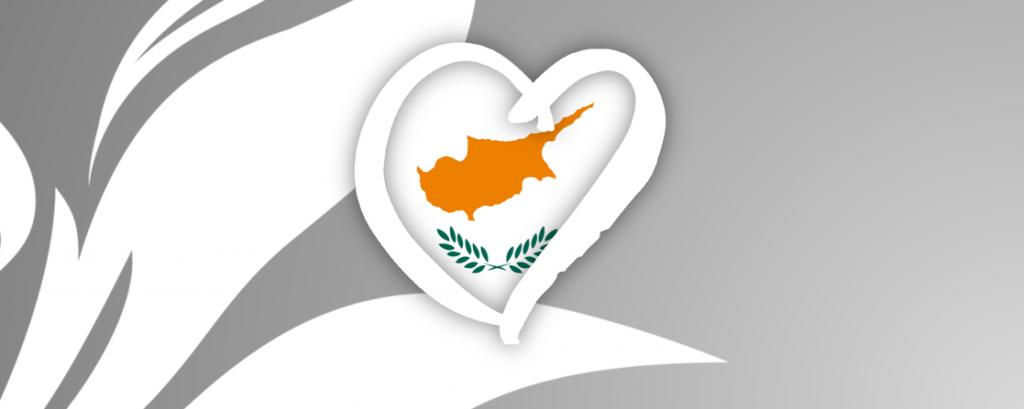 CyprusESC