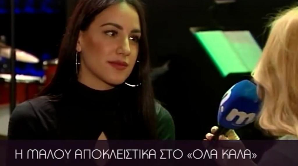 malou eurovision