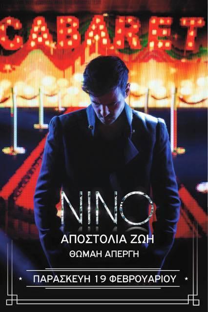 Νίνο Cabaret