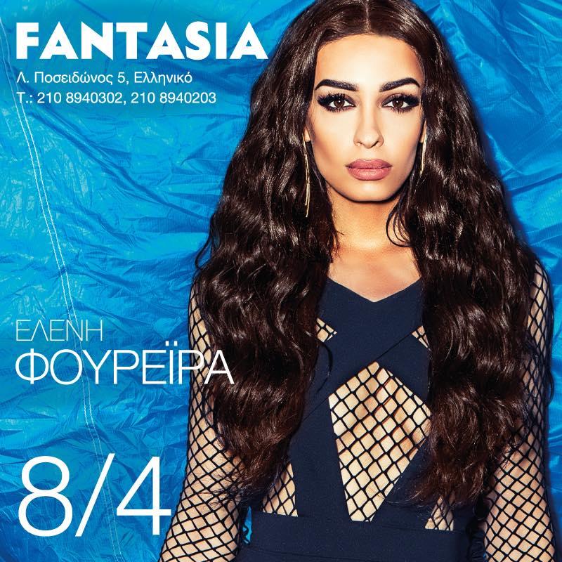 Φουρέιρα Fantasia 2016