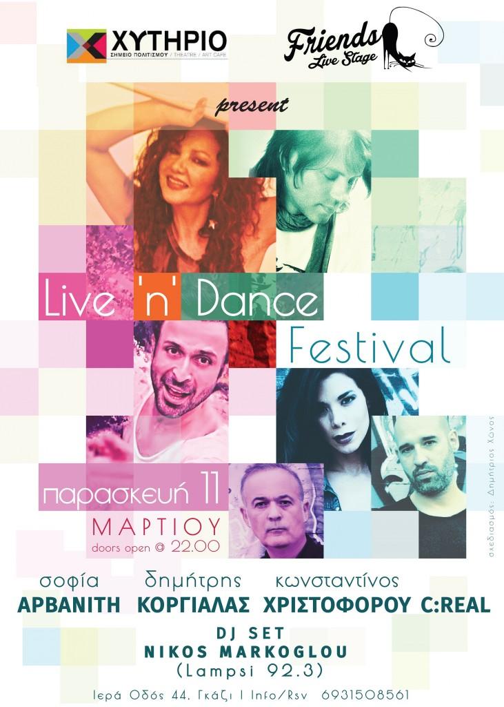 Friends Live Stage @ Χυτήριο
