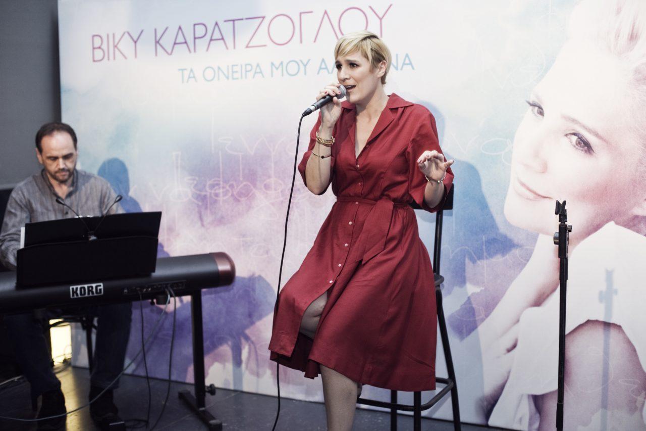 """Βίκυ Καρατζόγλου - Παρουσίαση """"Τα όνειρα μου αληθινά"""""""