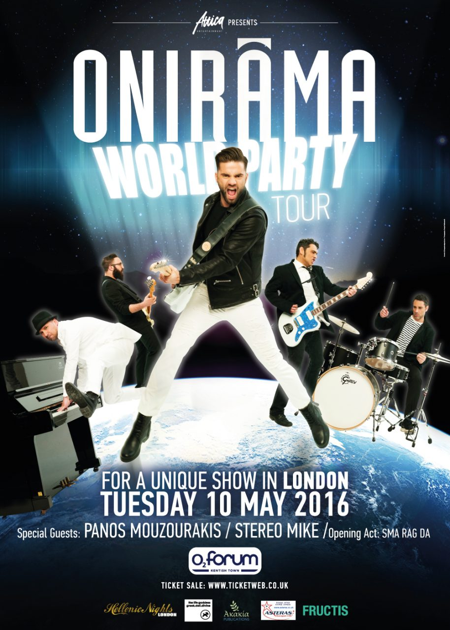 Onirama World Party Αφίσα
