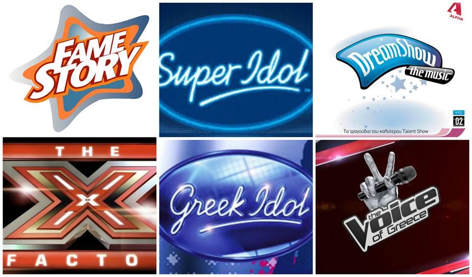 GGM Specials: Δείτε τους 14+1 νικητές των Ελληνικών μουσικών  talent shows!