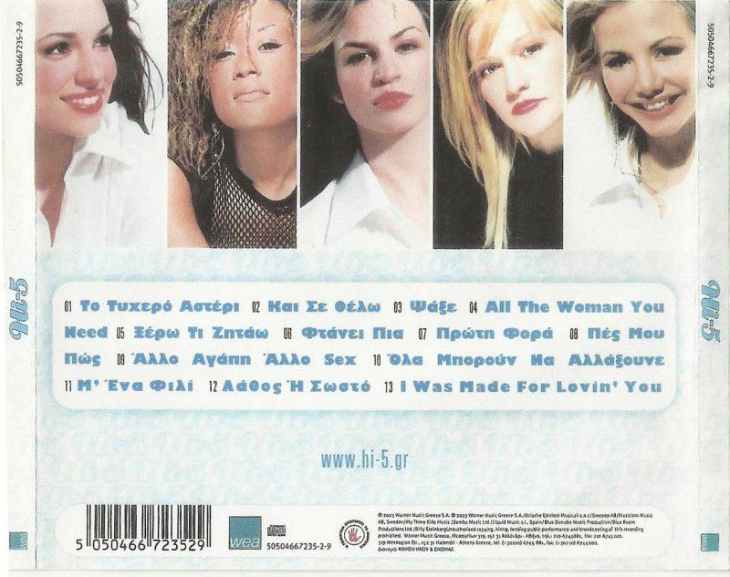 Hi-5 album