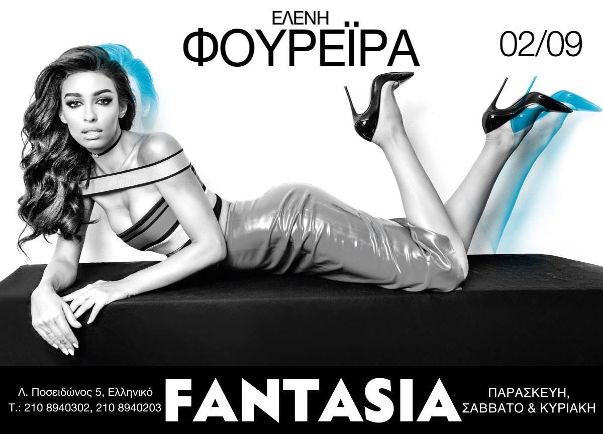 Αργυρός - Φουρέιρα - Ιακωβίδης: Δείτε τις αφίσες τους για το Fantasia!