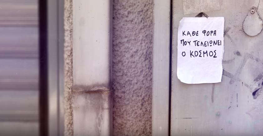 """""""Κάθε φορά"""" - Δείτε το νέο βίντεο κλιπ του Γιάννη Κότσιρα"""