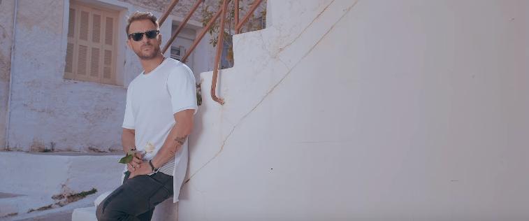 """""""Μη ρωτάς"""" - Δείτε το νέο βίντεο κλιπ του Κώστα Καραφώτη"""
