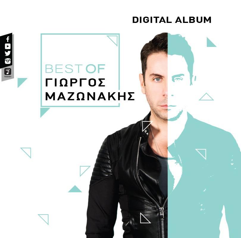 Γιώργος Μαζωνάκης-Best of album