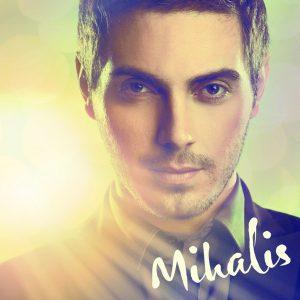 Mihalis