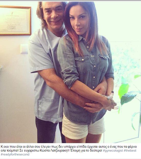 Μαριάντα Πιερίδη-Ξανά έγκυος;
