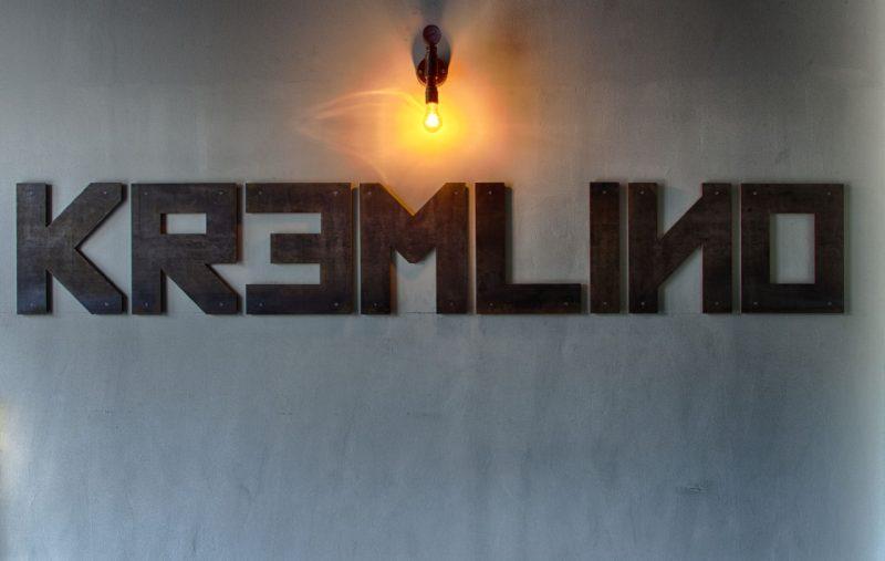 Kremlino