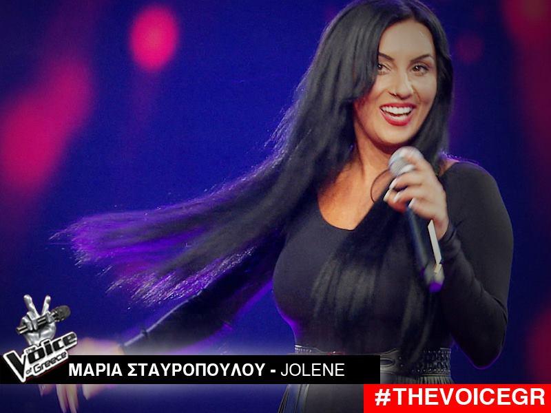 Μαρία Σταυροπούλου-Jolene