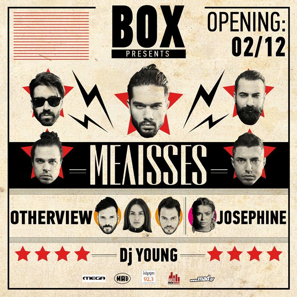 Box Αφίσα - Μέλισσες, Otherview, Josephine