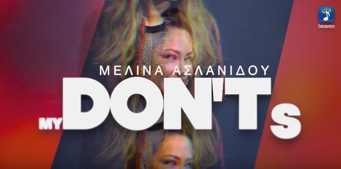 Μελίνα Ασλανίδου - My Dont's