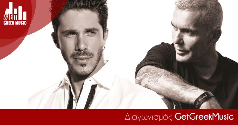 Οικονομόπουλος και Ρόκκος - Κέρδισε 5 διπλές προσκλήσεις