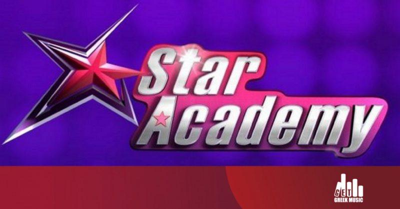 Τι θα δούμε στο 7ο Live του Super Star Academy