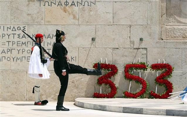 Ημέρα μνήμης της γενοκτονίας των Ποντίων