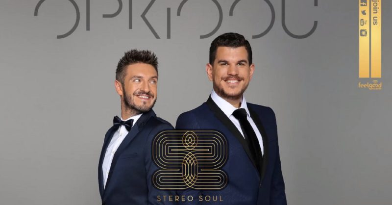 Stereo Soul - Ορκίσου