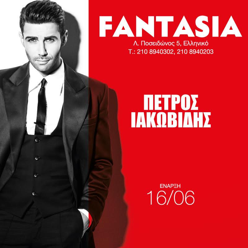 Ο Κωνσταντίνος Αργυρός επιστρέφει στο Fantasia